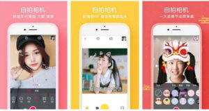 Pitu, Aplikasi Edit Foto Terbaik yang Wajib Kamu Coba